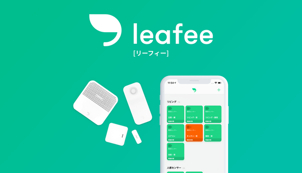 「Techable(テッカブル)」にて、「leafee mag(リーフィー・マグ)」をご紹介頂きました。